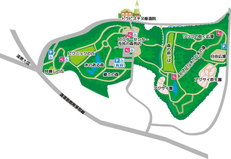 市民の森 案内図