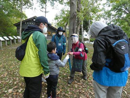函館山自然観察ボランティア